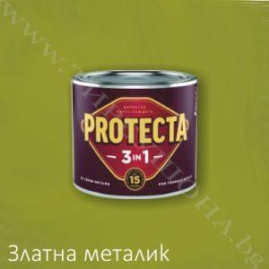 Протекта 3в1 златен металик 500мл.