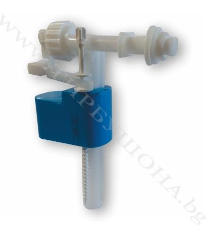 """Странично пълнещ механизъм 3/8"""" за тоалетно казанче с пластмасов щуцер"""
