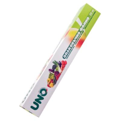 Опаковъчно фолио за свежо съхранение 20м
