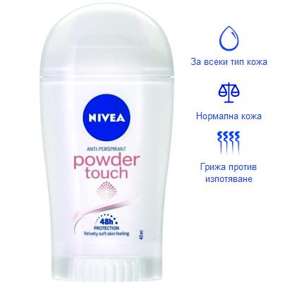 Powder Touch