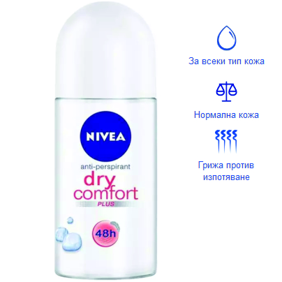 Dry Comfort