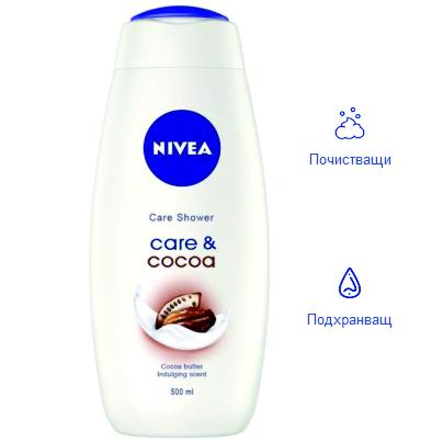 Care & Cacao