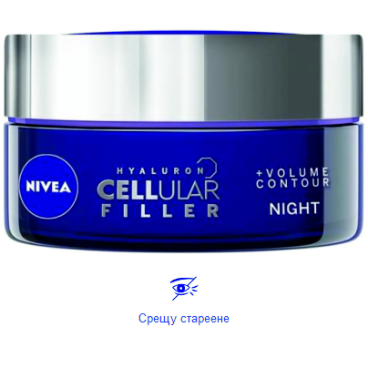 Hyaluron Cellular Filler Volume