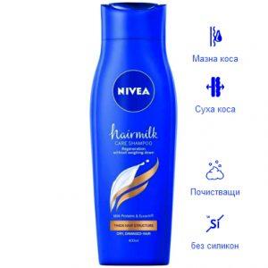 Hairmilk подхранващ