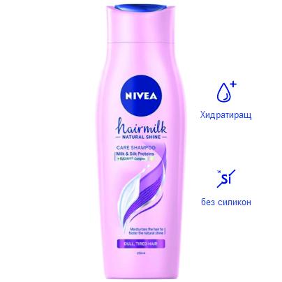 Hairmilk Natural Shine