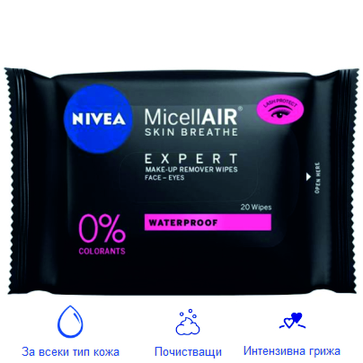 MicellAIR-Expert-Make-up
