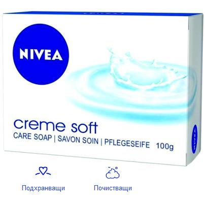 Creme Soft