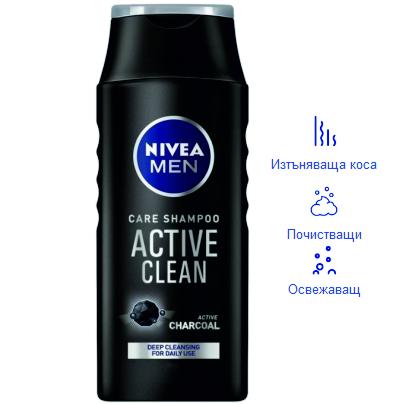 Active-Clean
