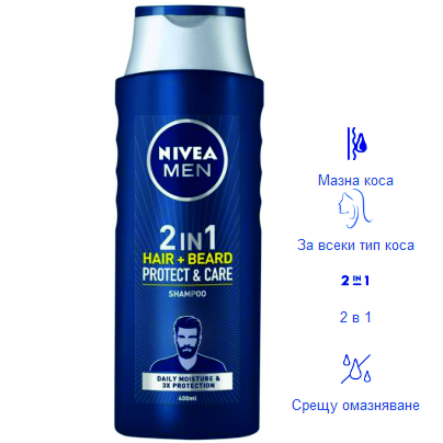 Protect-Care