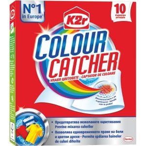 Цветоулавящи кърпички K2r