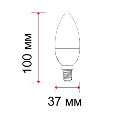 LED Крушка – 5.5W E14 Кендъл 3000K 42151 1