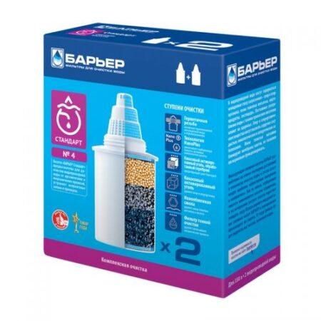 Филтри за вода Стандарт 4 2бр