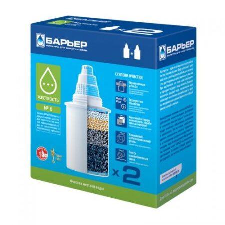 Филтъри за твърда вода 2бр