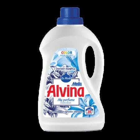 Алвина - 1.1 LaMode колор