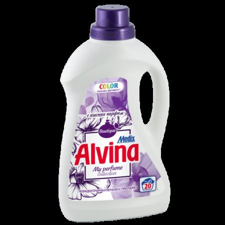Алвина Boutique 1.1л