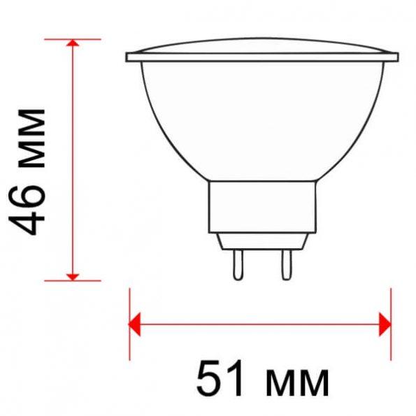 51х46 G5.3 35W Осрам