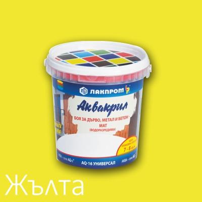 Аквакрил Лакпром жълта