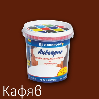 Аквакрил Лакпром кафяв