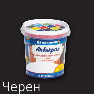Аквакрил Лакпром черен